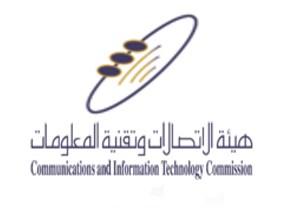 هيئة الاتصالات و تقنية المعلومات تعلن وظائف نسائية في مقرها بالرياض