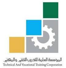 المؤسسة العامة للتدريب التقني والمهني تعلن عن بداء التسجيل في برنامج (اتقن) للجنسين