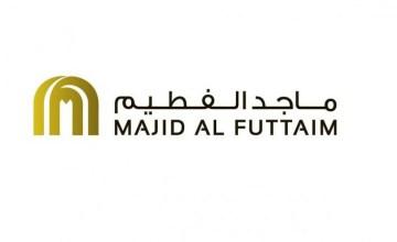 مؤسسة ماجد الفطيم  تعلن عن توفر العديد من الوظائف في مختلف التخصصات