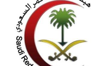 الهلال الاحمر السعودي يعلن عن عدد من الوظائف على برنامج التشغيل الذاتي