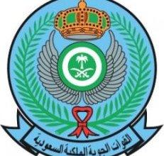 أعلنت القوات الجوية الملكية السعودية عن فتح باب التسجيل في برنامج فنيين المساندة لطائرات التايفون.