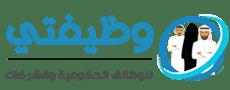 شركة يومارك  تعلن عن وظائف اداريه شاغره لنساء