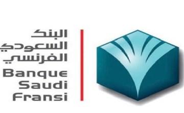 البنك السعودي الفرنسي يعلن عن وظائف شاغره