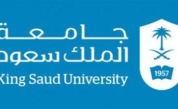 وظائف متنوعة للجنسين في مقر جامعة الملك سعود للعلوم الصحية بجدة