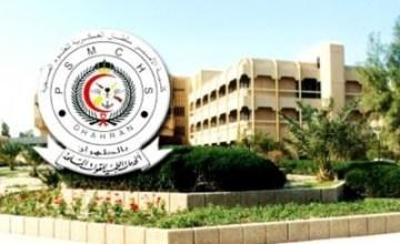 كلية الأمير سلطان العسكرية للعلوم الصحية تعلن عن وظائف أكاديمية وفنية وإدارية (للجنسين)