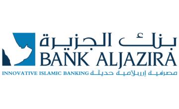 بنك الجزيرة يعلن وظائف إدارية للرجال لحملة الدبلوم والبكالوريوس مع خبرة