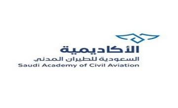 وظائف شاغرة في قطاعات الطيران المدني بمزايا ومكافآت