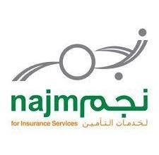 شركة نجم لخدمات التأمين تعلن عبر موقعها الإلكتروني (بوابة التوظيف) عن توفر وظائف شاغر
