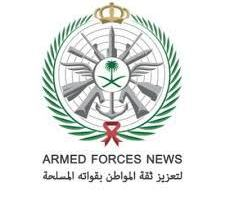 تعلن القوات المسلحة عن وظائف بإدارة التشغيل وصيانة المنشآت العسكرية بعدة مدن