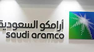 يعلن مركز أرامكو السعودية لريادة الأعمال عن توفر وظائف شاغرة