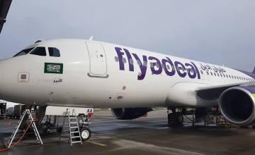 تعلن شركة طيران أديل عن توفر وظائف تقنية وأمنية للجنسين بمحافظة جدة