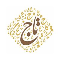جمعية تاج لتحفيظ القرآن الكريم بمحافظة تربة تعلن عن عدة وظائف شاغره للجنسين