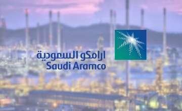 فتح باب التقديم المباشر لحديثي التخرج ولذوي الخبرة في ارامكو السعودية