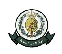 قوات الأمن الخاصة تعلن نتائج القبول النهائي للرتب العسكرية