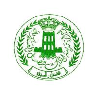 وظائف على بند التشغيل والصيانة في مدينة الملك فيصل العسكرية