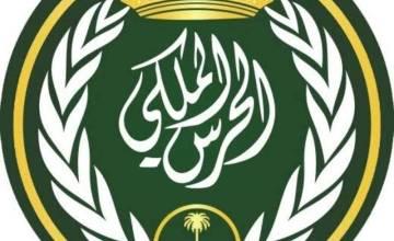 معهد الإدارة العامة يعلن التوظيف المبتدئ بالتدريب برئاسة الحرس الملكي