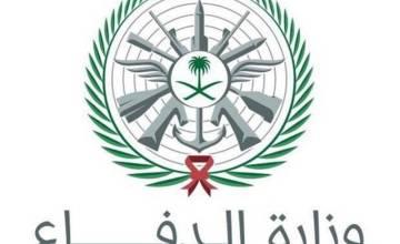 الإعلان عن وظائف في قوات الدفاع الجوي على لائحة المستخدمين