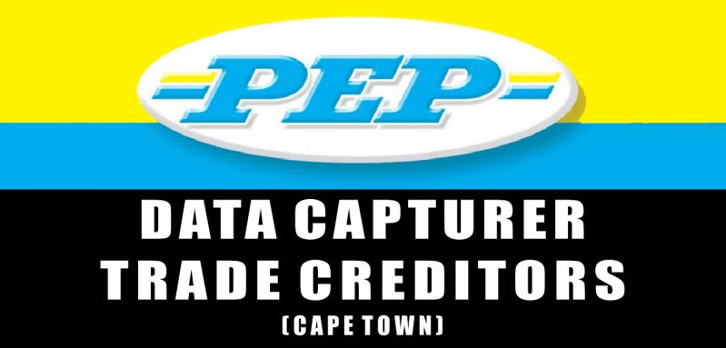 data capturer