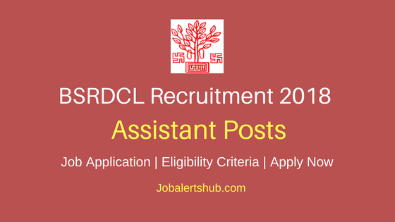 Bihar State Road Development Corporation Ltd (BSRDCL) 2018 Office Executive, Personal Assistant & Other Posts – 13 Vacancies | 10th, Diploma, Degree | Apply Now