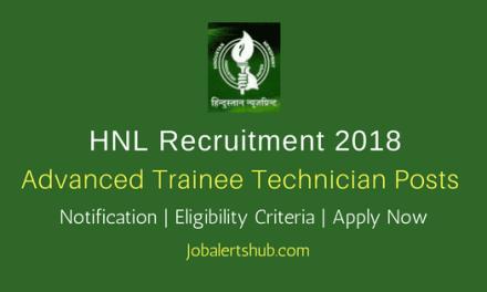 HNL 2018 Advanced Trainee Technician Jobs – 22 Vacancies   ITI/Diploma  Apply Now