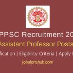 MPPSC 2018 Assistant Professor Jobs – 2968 Vacancies | PG, Ph.D | Apply Now