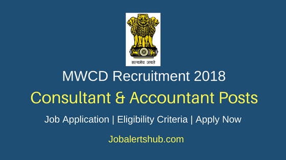 MWCD 2018 Consultant & Accountant Posts – 07 Vacancies | Degree, PG, CA/ CWA | Apply Now