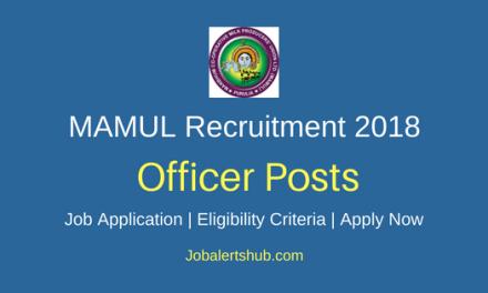 Manbhum Co-operative Milk Producers Union Ltd (MAMUL) 2018 Procurement Officer & Others Posts – 03 Vacancies | Diploma/Graduate | Walkin