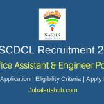 Nashik Municipal Smart City Development Corporation Ltd 2018 Office Assistant & Engineer – 10 Vacancies | Degree, PG | Apply Now