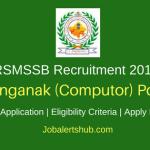 RSMSSB 2018 Sanganak (Computor) Posts – 400 Vacancies | Diploma/Degree | Apply Now