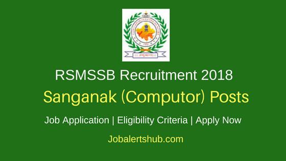 RSMSSB 2018 Sanganak (Computor) Posts – 400 Vacancies   Diploma/Degree   Apply Now