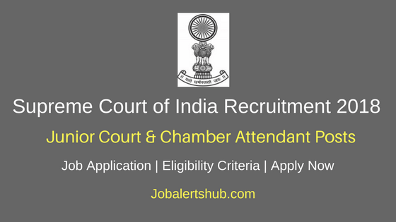 Supreme Court of India 2018 Junior Court & Chamber Attendant Posts – 78 Vacancies | 10th class | Apply Now