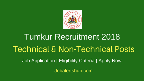 Zilla Panchayat Tumkur 2018 Technical & Non Technical Posts – 22 Vacancies | Walkin