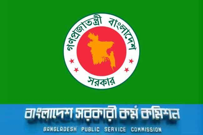 BPSC Non Cader Job Circular 2017 bpsc teletalk com bd