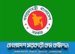 Bangladesh Public Service Commission BPSC Job Circular 2019–bpsc.gov.bd