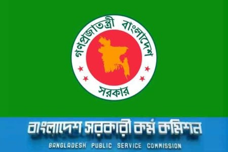 BPSC Non-Cadre Job Circular 2019 Apply Process – www.bpsc.gov.bd
