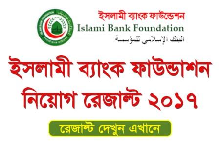 Islami bank Foundation Job Result 2018 www ibfbd org