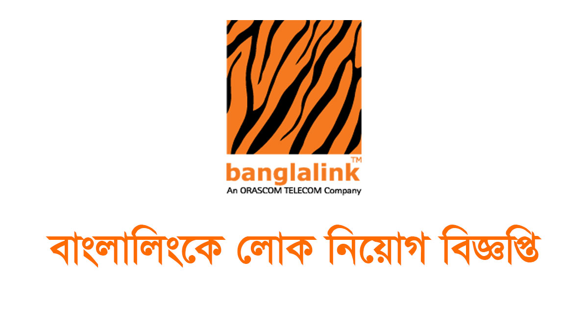 Banglalink Job Circular 2020 Application Process
