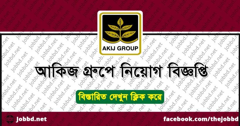 Akij Group Job Circular 2021 – www.akijgroup.com