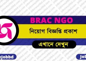 Brac Job Circular 2018 Apply Online Brac NGO Job Circular – brac.net