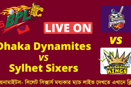 BPL T20 Dhaka Dynamites vs Sylhet Sixers Live on Gazi TV | 10th Match