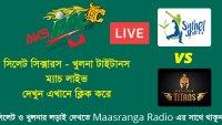 Sylhet Sixers vs Khulna Titans Highlights | 8th Match | BPL 2017