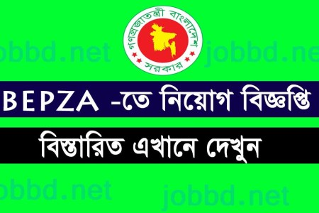 BEPZA job circular 2021 Bangladesh Export Processing Zones Authority Jobs