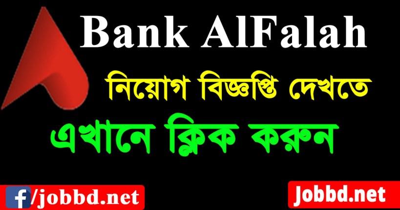 Bank Alfalah Limited Job Circular 2021 Apply Online | bankalfalah.com