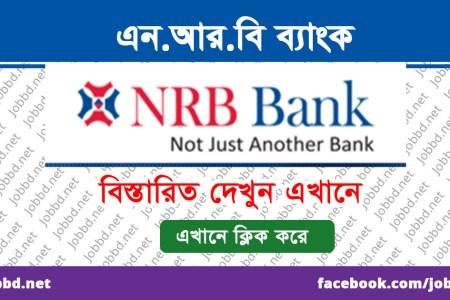 NRB Bank Job Circular 2019 | www.nrbbankbd.com
