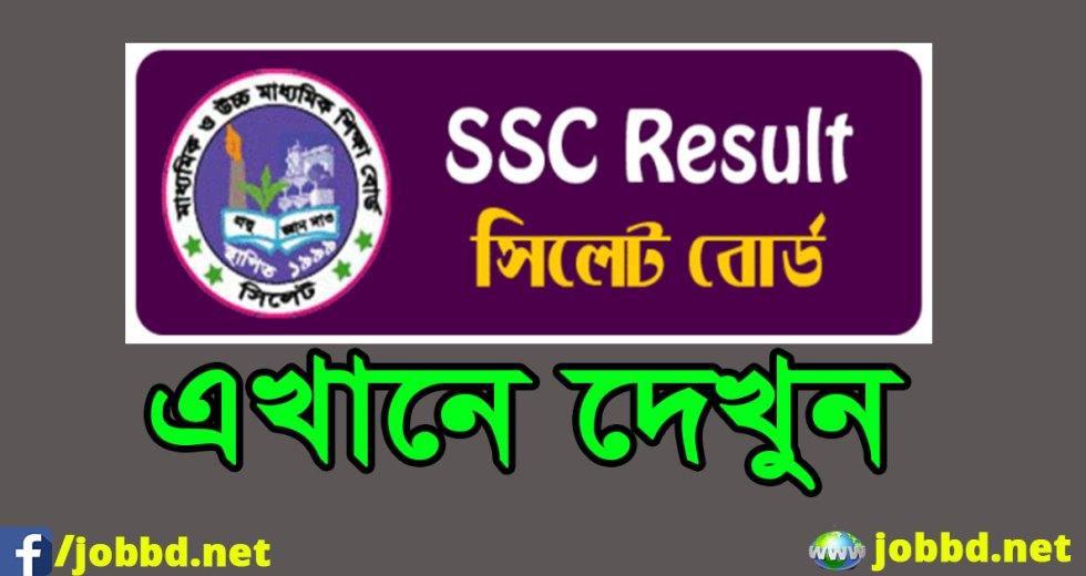 Sylhet Board SSC Result 2018 with Full Marksheet & Number