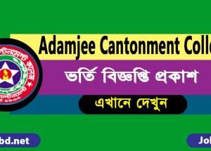 Adamjee Cantonment College HSC Admission Circular 2018 -JOBBD.NET