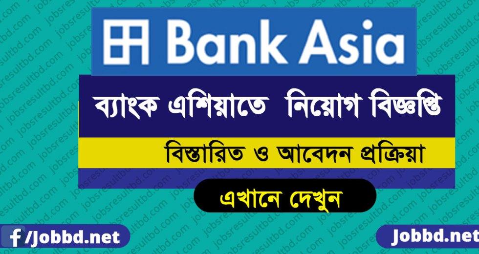 Bank Asia job circular 2018 – www.bankasia-bd.com