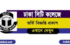 Dhaka-City-College-HSC-Admission-Circular-2018