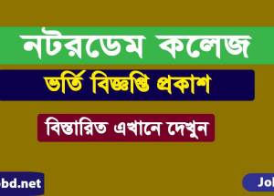 Notre Dame College HSC Admission Circular 2018