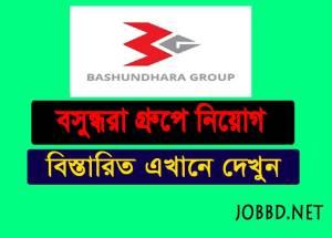 Bashundhara Group Job Circular 2019 -bashundharagroup.com